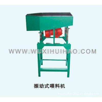 供应振动式喂料机 A1粉 电玉粉机械含控制柜