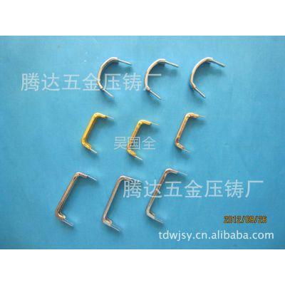 供应优质 拱桥扣 材料:铁皮 规格:一寸/一寸半 表面处理:电镀