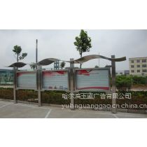 供应哈尔滨广告公司不锈钢展架 阅报栏 X展架
