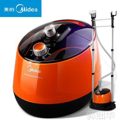 《供应》美的双杆挂烫机YGD30A1 正品蒸汽挂烫机正品家用熨烫机
