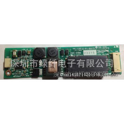 DQS-01662灯4灯工控医疗高压板高压条