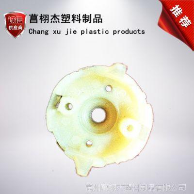 常州 配件厂家 来图加工定制 电机配件 塑料配件