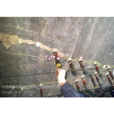 奥泰利环氧灌浆树脂 河南奥泰利特种建材厂家直销
