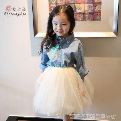女童长袖衬衫2015春装新款韩版儿童休闲翻领字母牛仔衬衣批发