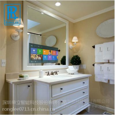 【荣立】 智能卫浴魔镜 镜面电视 智能镜面防水电视