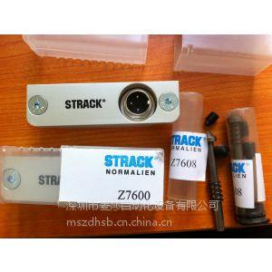 现货供应德国STRACK行程开关Z7600 Z7608 通用模具配件--深圳麦莎自动化