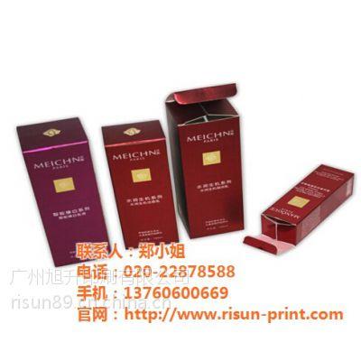 包装印刷,广州包装盒印刷厂,广州包装盒厂