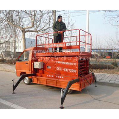 江铃车载式升降机,车载式升降机,立峰铝合金车载式升降机
