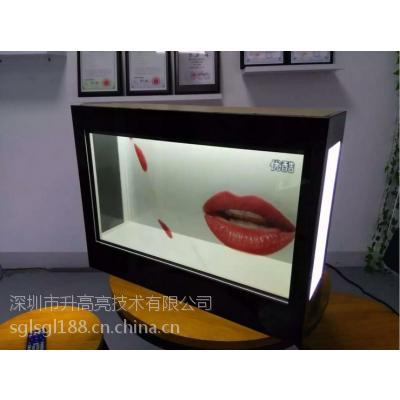 12-85寸透明液晶屏专家 透明冷藏柜厂家 液晶房价牌 3D全息展示柜