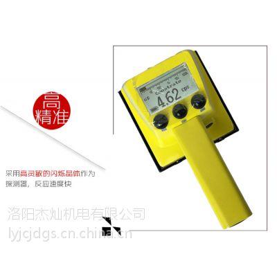 湖北杰灿RS2100便携式表面辐射污染检测报警仪