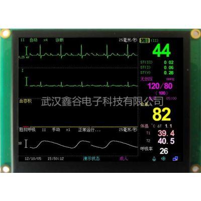 供应51单片机控制驱动TFTLCD彩色液晶屏/显示器/显示屏/模块
