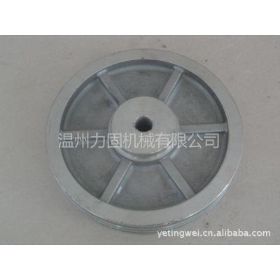 供应皮带轮-铝合金-汽车配件-温州力固-铸造