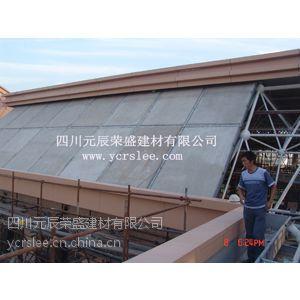 供应贵州发泡水泥复合板, 供应贵州钢骨架轻型板;供应贵州太空板