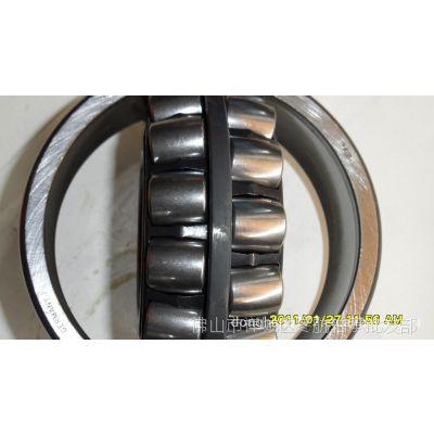 供应优质  铸轧机专用TIMKEN 轴承