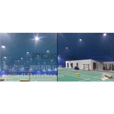 【品一分享】佛山健怡可移动式吹气羽毛球球馆新装150W led工矿灯亮化工程案例