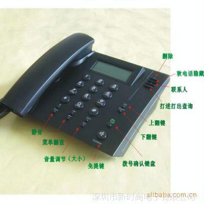 厂家直销USB skype 网络电话机usb免费通讯复古电话有线座机