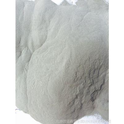 厂家专业生产二次还原铁粉,电解铁粉