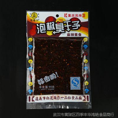 金泰升泡椒臭干子 牛板筋90g  重庆特色休闲零食 口味备注可混搭