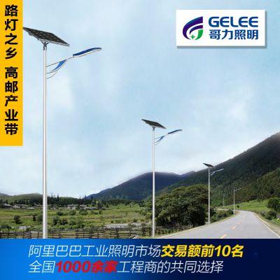 供应5米太阳能路灯 厂家直销 价格优惠