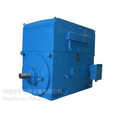 出售Ykk630-8/900KW/10KV三相异步电机现货