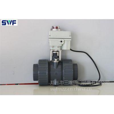电动PVC球阀,三维阀门,电动塑料球阀