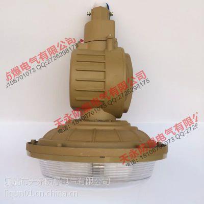 SBD1103-YQL50C1-50W防爆无极灯免维护寿命长