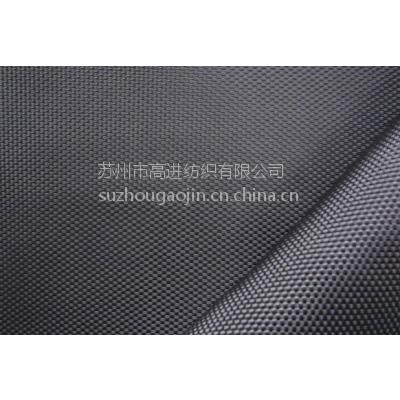 平纹牛津布PVC压延箱包面料