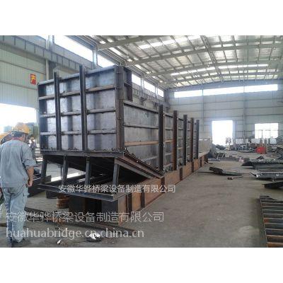 含山桥梁模板定型钢模板盖梁模板系梁模板护栏模板