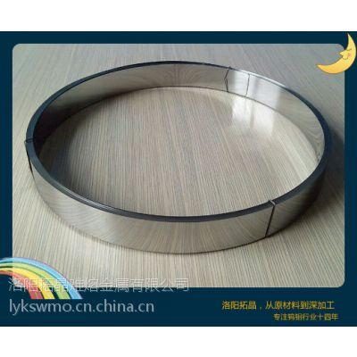 洛阳生产厂家提供优质钼带0.1mm~0.5mm