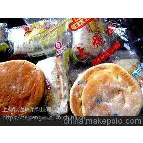 上海处理冲泡食品销毁方法,过期方便面,米粉销毁