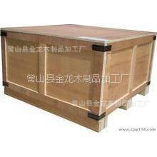 供应加工免熏蒸包装箱