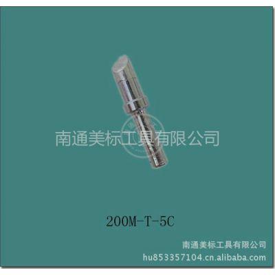生产供应马蹄形C咀快克200M-T-5C烙铁头