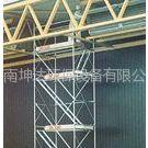 供应山东铝合金脚手架,升降机,高空作业平台
