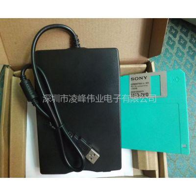 供应工厂直供3.55超薄全新中性外置USB软驱