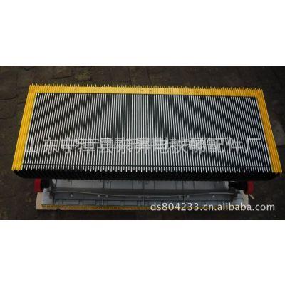供应电扶梯配件/各种品牌/迅达/铝合金梯级/三边黄边1米/ 黑色 银灰色