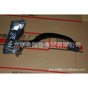供应批发销售 纯正配件东南菱悦 菱帅 蓝瑟 离合器踏板总成