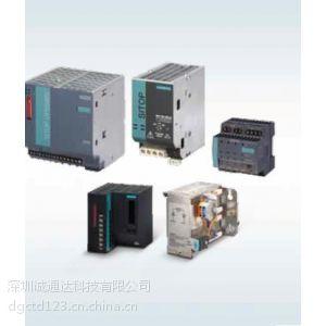 供应限量特价西门子电源附加模块6EP1961-3BA01