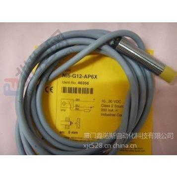 供应FLDP-IM8-0001 图尔克接近开关/传感器