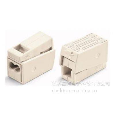 KTON 建筑布线连接器 白灰色/灰色照明快速压线式连接器弹簧卡接接线端子