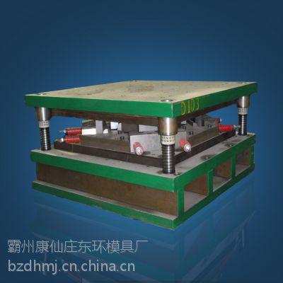 北京汽车冲压模具制造不锈钢精密冲压件加工