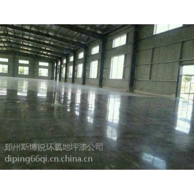 通用型混凝土密封固化剂SPR-568 透明混凝土密封固化剂地坪 郑州地坪漆公司