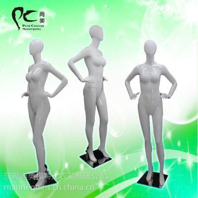 提供尚美优质橱窗模特道具 模特儿衣架 女模特衣架