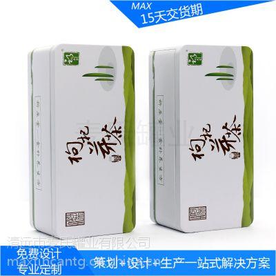 供应马口铁盒包装 枸杞芽茶叶铁皮盒 长方形密封绿茶铁盒定做