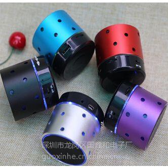 个性音箱 蓝牙音响无线蓝牙音箱玻璃水晶带灯插卡USB