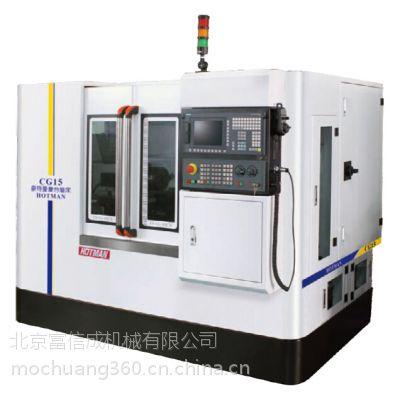 供应高精密双轴数控复合磨床/哈特曼科技多轴数控磨床