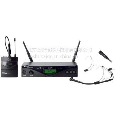 WMS470专业级多通道无线话筒系统配 C555 L 头戴话筒 CK99 L 领夹话筒