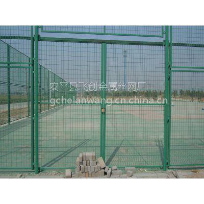 长治护栏网供应,体育场围栏,球场围网,浸塑13383380113李
