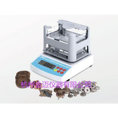 『科思quarrz』台式密度计快速陶瓷测量仪