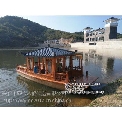 殿宝木船厂价直销木船 仿古木船 观光木船 旅游观光船 单蓬船 木船定做