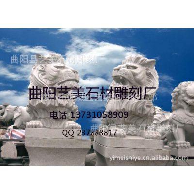 供应各种大理石雕刻石狮 麒麟工艺品